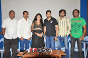 Donga Prema pre lease press meet-thumbnail-16
