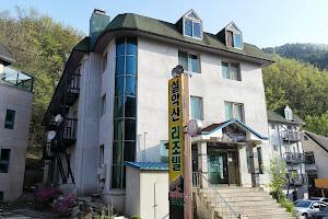จองโรงแรม ซอรัคซาน รีโซเทล
