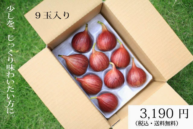 figs for diabetics