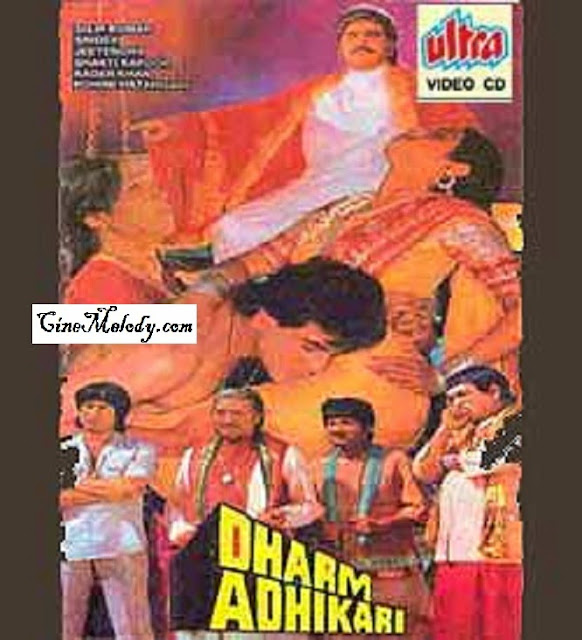 Dharm Adhikari Hindi Mp3 Songs Free  Download  1986