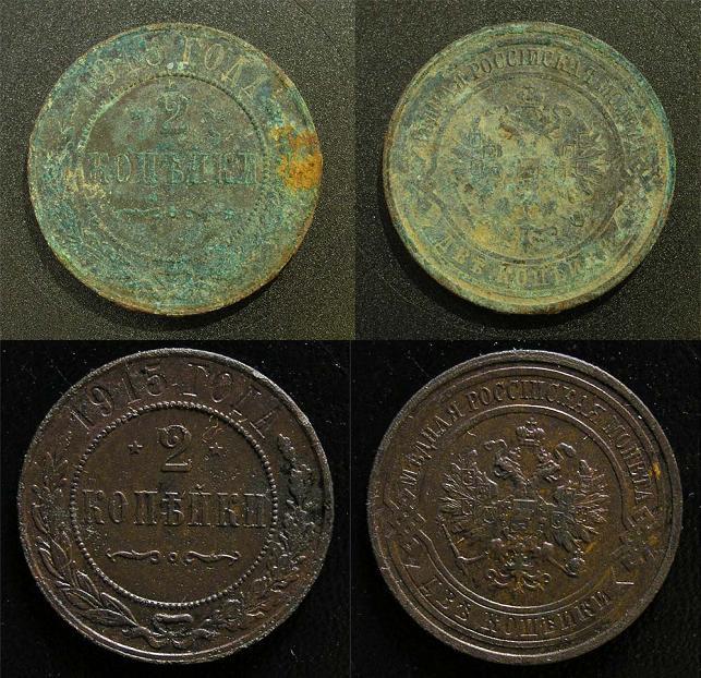 Как очистить старинную медную монету в домашних условиях