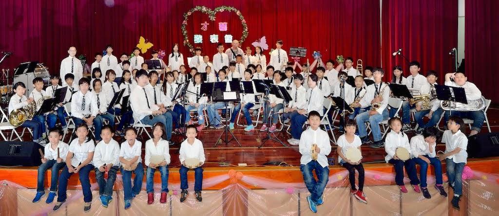景興國小管樂團