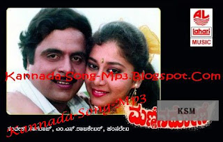 Ambarish, Malashri, MS Rajashekar, Hamsalekha in Mannina Doni[1992] Kannada Movie
