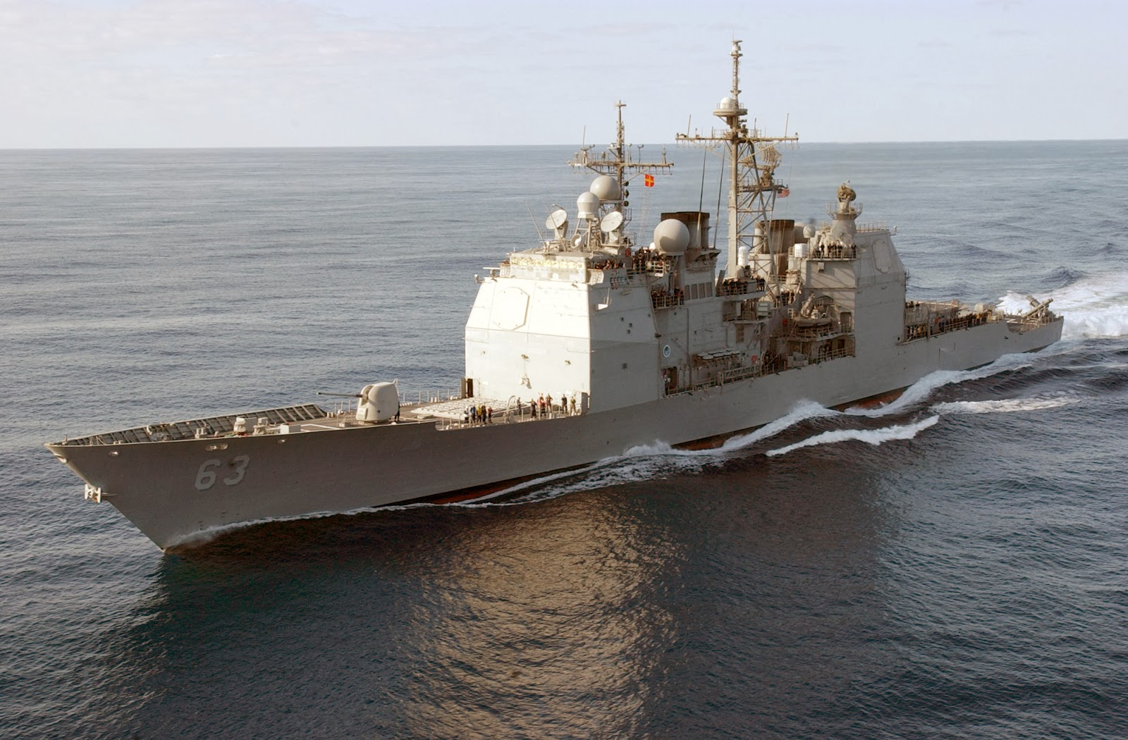 Uss Cowpens Collision SNAFU!: Chinese warshi...