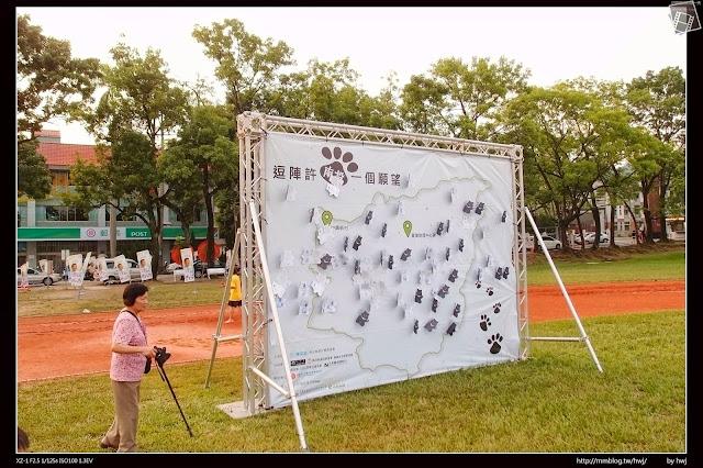 2014中興新村-紙熊貓特展