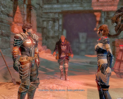 Screen Shot Of Blood Knights (2013) Full PC Game Free Download At Downloadingzoo.Com