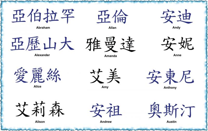 Kanji Tattoo Designs1jpg