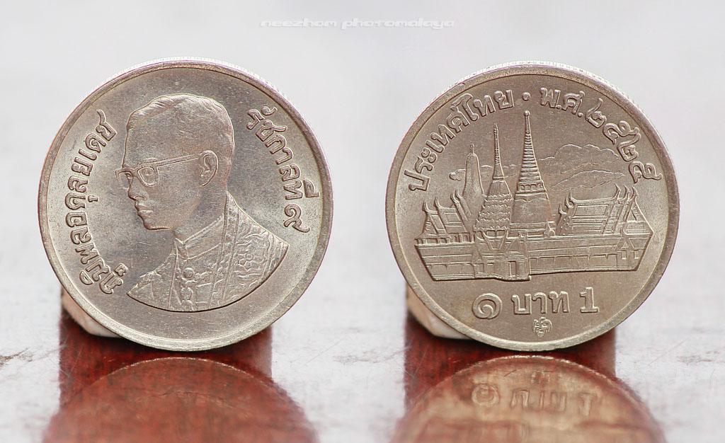 Koleksi duit syiling Thailand 1 Baht (1982)