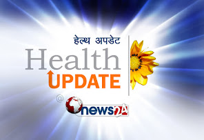 Health Update @Express Multimedia