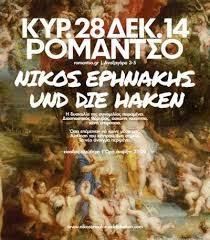 nikos-erinakis-und-die-haken-live-romantso