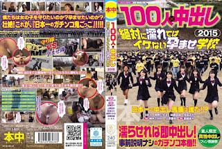 [AVOP-117] Hamasaki Mao,Kanae Ruka,Uehara Ai – Put 100 People In x AV open 2015
