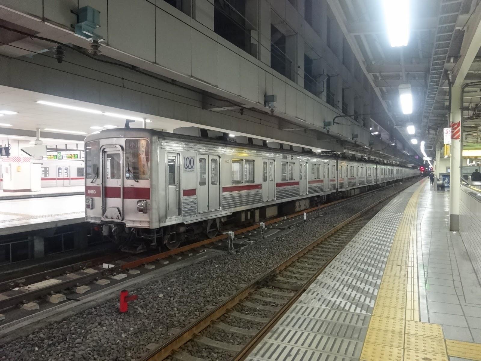 東武線〈著作権フリー画像〉Free Stock Photos