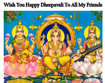 Wish You Happy Dheepavali To All My Friends