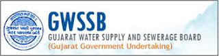 Gujarat Water Supply Sewerage Board recruitment