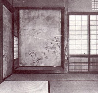 Japanese culture center - Traditional Japanese House Interior ideas
