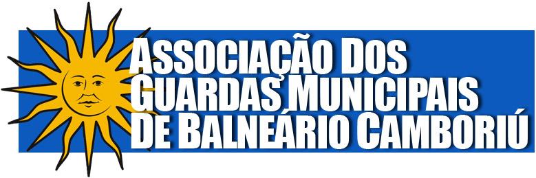 .:: AGMBC - Associação dos Guardas Municipais de Balneário Camboriú ::.