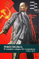 Perestroika. Harpal Brar