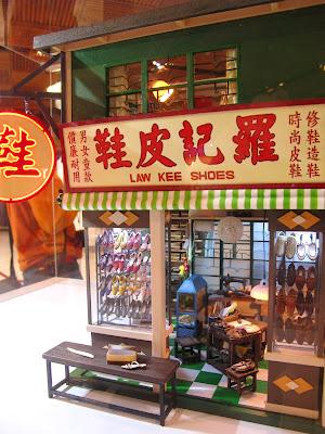 Rainbow Shop Shoe Sale