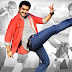Ramayya Vastavayya Audio Release on Aug 23