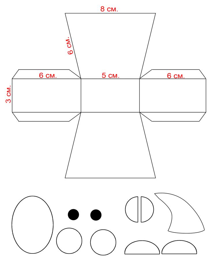 подарок (схема с размерами