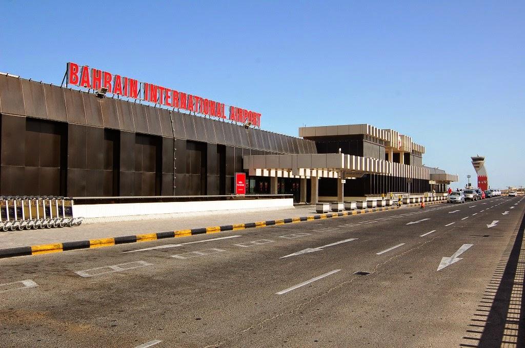 Bahrain Airport Company (BAC) Job Openings - April 2015