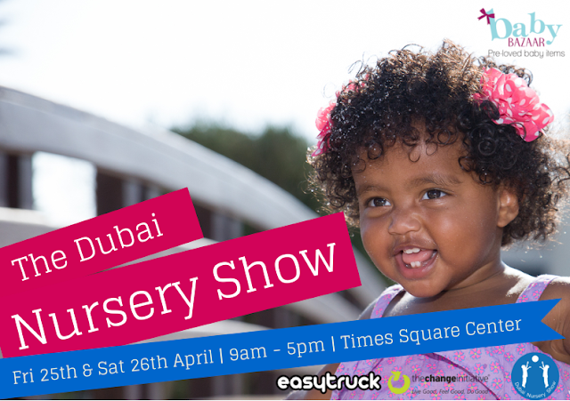The Dubai Nursery Show