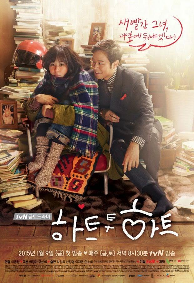 "... Heart to Heart "" - BUKU SINOPSIS ~ DRAMA KOREA TERBARU & TERLENGKAP"