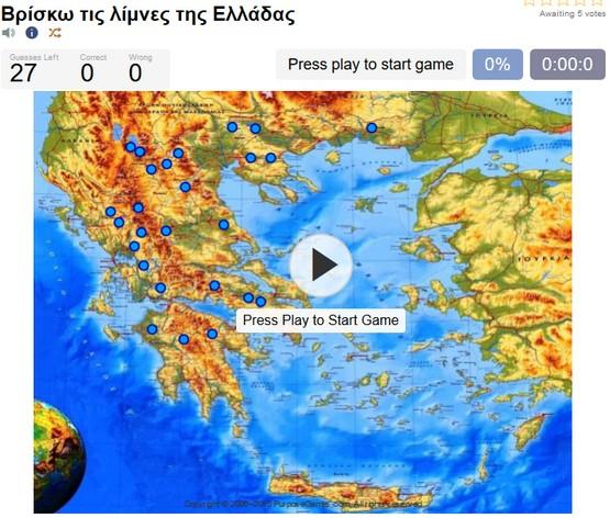 http://www.purposegames.com/game/6d60afd0d2
