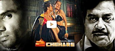Watch Do Chehre 2015 Hindi Full Movie Online HD Download Free