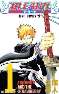 S Mng Thn Cht || Bleach Season 1