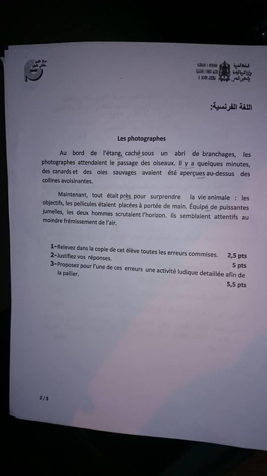 اختبارالفرنسية مباراة التفتيش ابتدائي  دورة 6و7 اكتوبر 2015