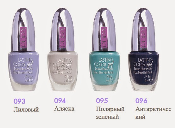PUPA Milano Snow Queen Lasting Color Gel