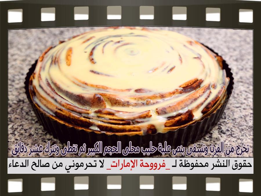 http://2.bp.blogspot.com/-TaXjMuAMNX8/VmQv91r41yI/AAAAAAAAZjY/xcgAHhokHoM/s1600/25.jpg