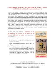 CONCENTRACIÓN: ¡MARISA, READMISIÓN YA!, MIÉRCOLES 26 DE SEPTIEMBRE de 11 h a 12 h, FRENTE A ELÉCTRI