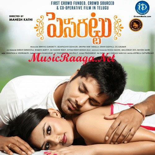Pesarattu Telugu Mp3 Songs Download