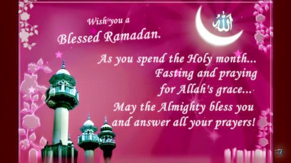 ramadan greetings 2014