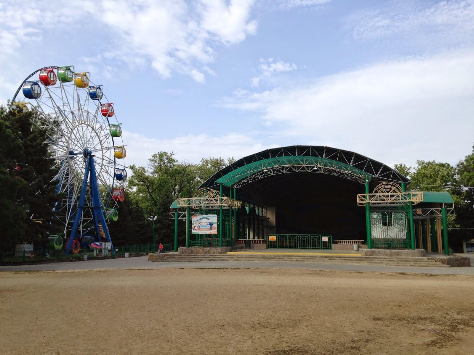 Парк-Горького-Таганрог