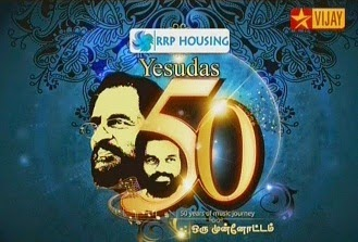Watch Yesudas 50 Oru Munnotam Vijay Tv 14-03-15 Full Program Show Vijay Tv Youtube Dailymotion Watch Online Free Download