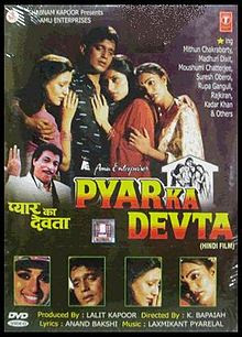 Pyar Ka Devta 1990 Hindi Movie Watch Online