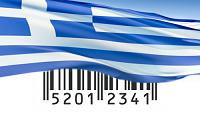 Αγοράζουμε Ελληνικά: Ο μύθος του κωδικού 520 (EAN Bar Code) και η μεγάλη εξαπάτηση των ελλήνων κατα