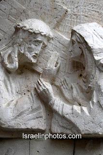 Izrael - Jerozolima Zdjęcia (Stare Miasto Jerozolimy) Droga Krzyżowa (Droga cierpienia, Via Dolorosa)
