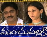 Manchu Pallaki Episodes 175 (7th May 2013)