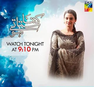 Kitna Satatay Ho Episode 2 Hum Tv drama High Quality