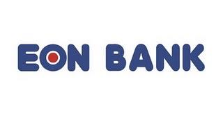 hong leong merger with eon bank Eon bank bhd eon finance bhd bankers bhd hong leong bank bhd hong leong finance bhd completed by mid 2002 with the final merger between rhb bank bhd and.
