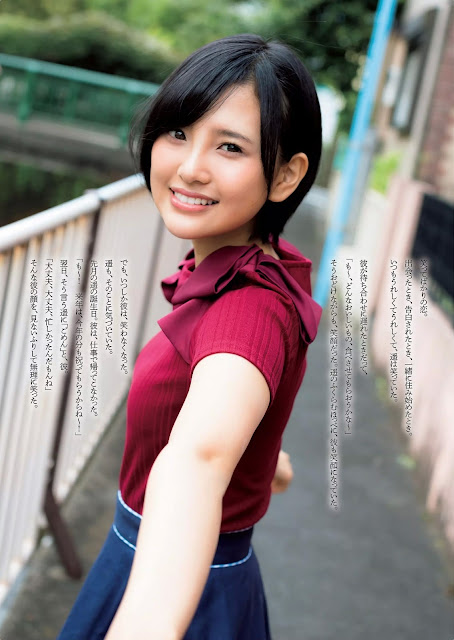 Kodama Haruka 兒玉遥 Weekly Playboy No 46 2015 Photos 5