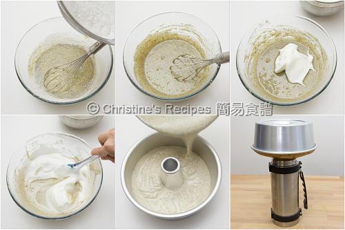 黑芝麻戚風蛋糕製作圖 How To Make Sesame Chiffon Cake02