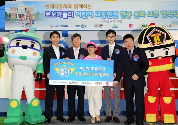 Hyundai presenta el RoboCar Poli