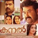 Kanal 2015 Malayalam Movie Watch Online