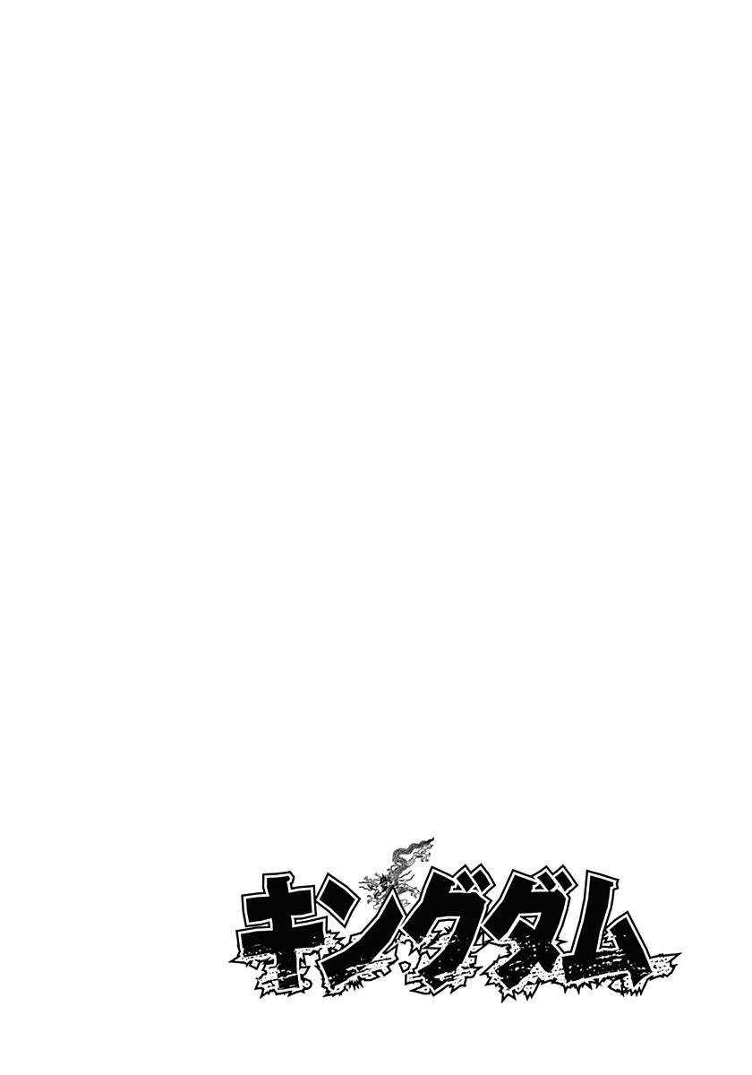 Kingdom - Vương Giả Thiên Hạ trang 5