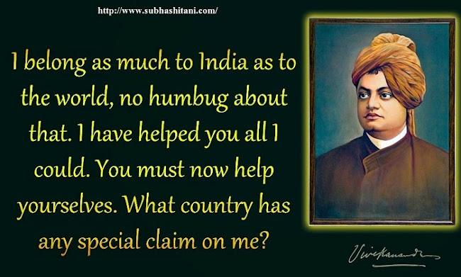 swami vivekananda quotes,world citizenship